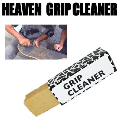 グリップクリーナー